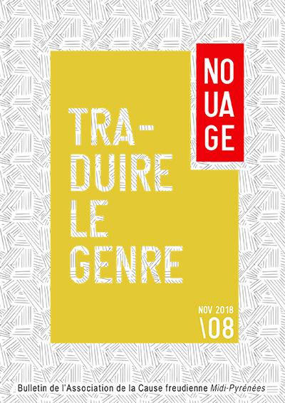 nouage-08-traduire-le-genre
